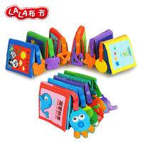 Lalababy/拉拉布书婴儿布书早教书撕不烂宝宝玩具0-1-3岁宝宝布书