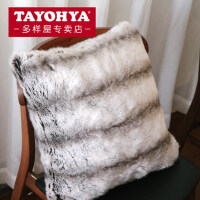 TAYOHYA多样屋ROYAL立体条纹毛绒方靠垫