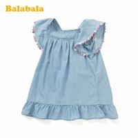 【3件4折价:71.96】巴拉巴拉童装儿童连衣裙夏季2020新款女童天丝牛仔裙小童宝宝裙子