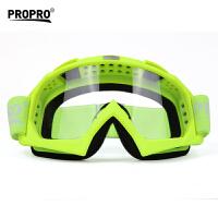 单板滑雪眼镜登雪山护目镜单层滑雪镜透明高清