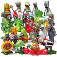 植物大战僵尸2玩具公仔玩偶摆件套装 创意车载礼物 全套40款