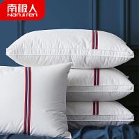 一对装南极人全棉枕头护颈枕单人学生宿舍酒店枕芯家用