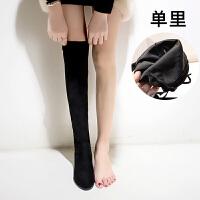 保暖加绒过膝长靴长筒靴弹力靴高筒靴高跟显瘦女靴2018秋冬季新款