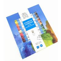英国温莎牛顿水彩颜料24色 温莎画家*24色水彩画颜料10ml