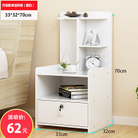 简约现代床头柜简易带锁收纳小柜子组装储物柜宿舍卧室组装床边柜 T5大尺寸 单抽带锁款暖白色 组装