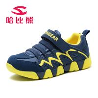 哈比熊童鞋女童男童鞋2017春秋季儿童运动鞋中大童休闲鞋跑步鞋