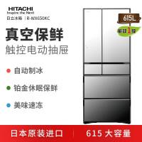 日立(Hitachi)真空保鲜日本原装进口自动制冰水晶玻璃高端电冰箱R-WX650KC水晶镜色