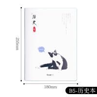 广博Guangbo B5历史/HGB010008-7 16K错题本学科笔记本初中高中大小学加厚课堂记作业纠错本40张/