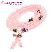 水晶密码CrystalPassWord 优化粉玉髓搭配藏银108颗佛珠手链-JXYL1Q050
