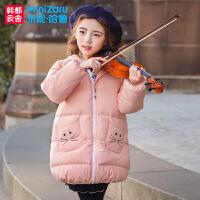 20171017110320742米妮哈鲁童装2017冬装新款女童韩版中大童外套儿童中长款羽绒服畵