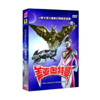 盖亚奥特曼DVD 第49-51集