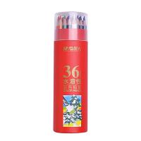 M&G晨光AWP3681136色PP筒装水溶性彩色铅笔AWP(1筒)当当自营