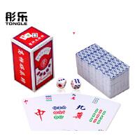 满百包邮 纸牌麻将扑克牌磨砂全塑料迷你旅行便携无声纸麻将纸牌送2个色子