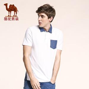 骆驼男装 夏季新款时尚翻领珠地网眼修身日常休闲短袖T恤衫男