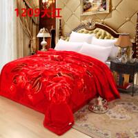 婚庆毛毯结婚喜被陪嫁大红色喜字双层双人加厚冬季床品礼品拉舍尔 1209 大红