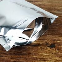 茶叶包装袋铝箔袋半斤一斤白茶龙井拉链自封袋小号大号绿茶密封袋