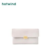 【2.29-3.2 2件3折】热风女士休闲手包B56W8301
