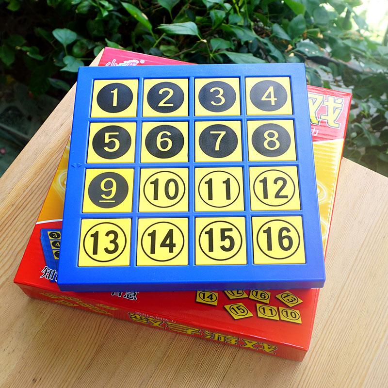 小乖蛋数字游戏 逻辑思维训练九宫格数学数独游戏 儿童益智力玩具