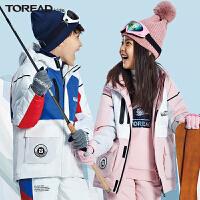 【新品5折到手�r:349元】探路者童�b 2020秋冬新品�敉夥浪�保暖�和�通款滑雪服QAHI95212