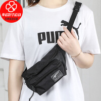 PUMA/彪�R官�W旗�店男包女包�\�影�胸包休�e斜挎包腰包075855-01
