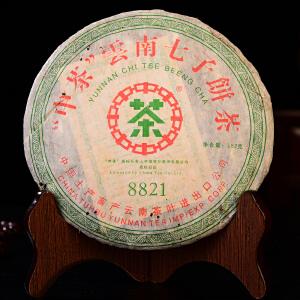 【两片一起拍】2006年中茶普洱茶生茶8821中茶 357克/片