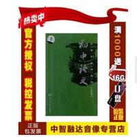 正版包票初中语文多媒体备课系统 9年8CDROM光盘影碟片