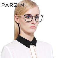 帕森大框金属眼镜架男女板材全框平光眼镜框可配近视款新品 56009