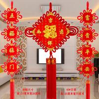 20190814044604103扇形中国结对联挂件客厅大号鱼福字新年春节玄关家居背景墙装饰壁