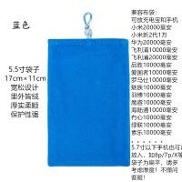 手机绒布袋充电宝收纳包小米移动电源保护套移动硬盘防尘袋子