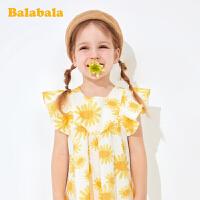 【3件4.5折:72】巴拉巴拉童装儿童连衣裙小童宝宝裙子夏季女童印花中长裙