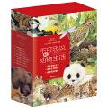 不可思议的动物生活科普系列(礼盒盒装,全8册)