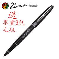 毕加索雪帅手写606美工笔手工打磨笔尖练字效果好赶超长刀研钢笔