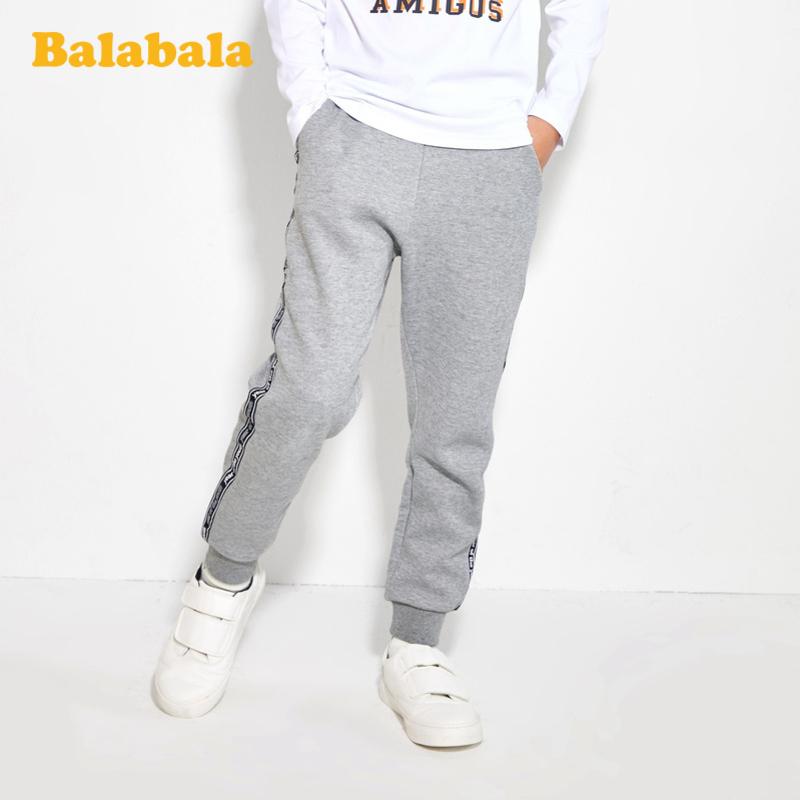 【7折价:111.93】巴拉巴拉男童裤子2020新款春装中大童运动裤时尚百搭韩版儿童长裤