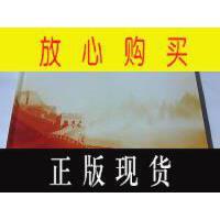 【二手旧书9成新】【正版现货】纪念中国银行成立100周年(1912-2012) 纪念邮册(邮票+首日封+?