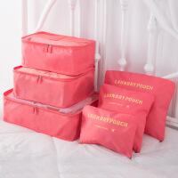 旅行收纳袋套装6件套便携衣物整理行李分类化妆包 旅游洗漱包出差