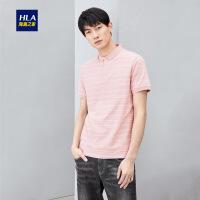 HLA/海澜之家条纹半开襟短袖POLO2019夏季新品柔和绅士POLO男