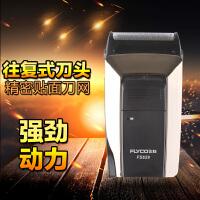 飞科(FLYCO) FS629往复式电动剃须刀单头浮动胡须刀充电式刮胡刀剃胡子刀刮胡刀