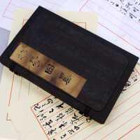 2两*8块棉花图墨锦盒装古墨墨条墨块墨锭 书法书画墨研磨文房用品