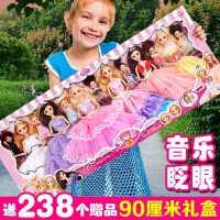 黛�{芭比洋娃娃套�b超大�Y盒仿真精致�Q�b�^家家女孩公主�和�玩具