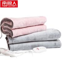 南极人电热毯双人护膝毯暖身毯单人加热坐垫小电热毯办公室电褥子