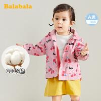 【7折价:111.93】巴拉巴拉男童外套童装女宝宝衣服婴儿上衣2020新款纯棉加绒外衣潮
