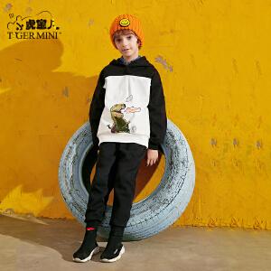 【2件5折】小虎宝儿男童加绒加厚套装2018秋冬潮流新款中大童恐龙两件套儿童韩版运动卫衣两件套