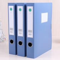 得力5623档案盒3寸A4文件盒资料盒收纳塑料背宽5cm
