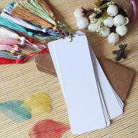 空白书签手绘卡片手工自制diy材料包小清新流苏学生用纸质中国风