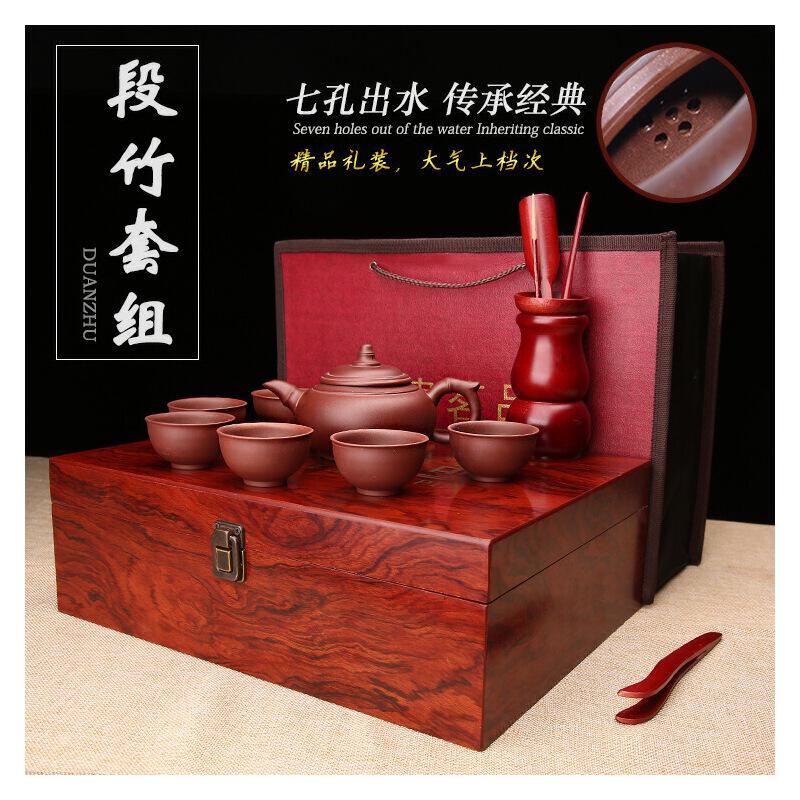 包邮 宜兴原矿竹段紫砂套装 仿实木礼盒茶具