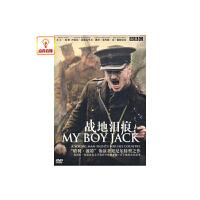 正版�影 �鸬�I痕 正版DVD