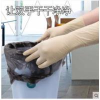 加长胶手套女洗碗家用防水橡皮乳胶橡胶一次性薄款家务厨房耐用