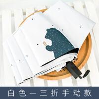 全自动韩国折叠女太阳晴雨伞遮阳两用小清新女神森系防晒防紫外线
