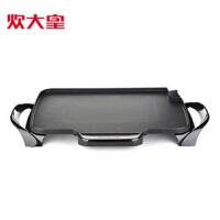 烧烤电器 多功能随心电烧烤盘热锅 电热锅K4629