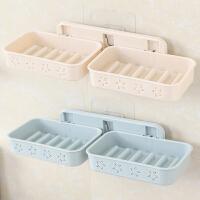 北欧风小清新双层肥皂盒吸盘壁挂式香皂肥皂架家用沥水香皂盒免打孔置物架无痕粘贴式浴室用品 横款米 蓝 2个装(4位)